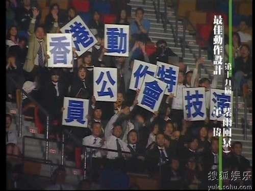 香港动作特技演员公会