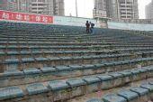 图文:[中超]重庆1-2河南 河南球迷看台