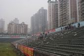 图文:[中超]重庆1-2河南 重庆球迷看台