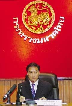 泰国总理阿披实
