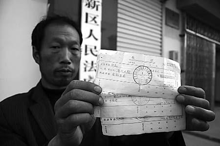 小伙日本打工失踪 父亲被索21万违约金(图)