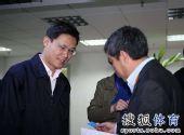 图文:足协新副主席上任 林晓华微露笑容