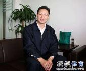 图文:足协新副主席上任 林晓华思索中