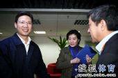 图文:足协新副主席上任 林晓华意气风发