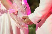 图:丫蛋王金龙结婚-新人携手