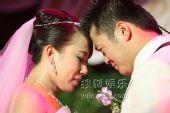 图:丫蛋王金龙结婚-二位新人