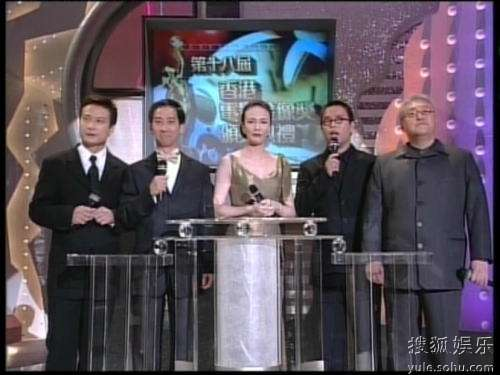 第十八届 司仪:郑裕玲、张达明、钱嘉乐、林晓峰、谷德昭