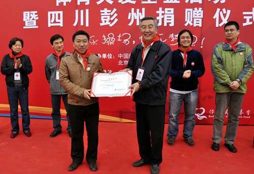支持单位代表:中国互联网信息中心