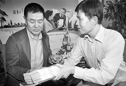 图二:本报记者向濮存昕赠送时报十周年书籍