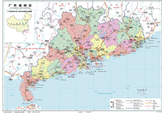 广东地图图片