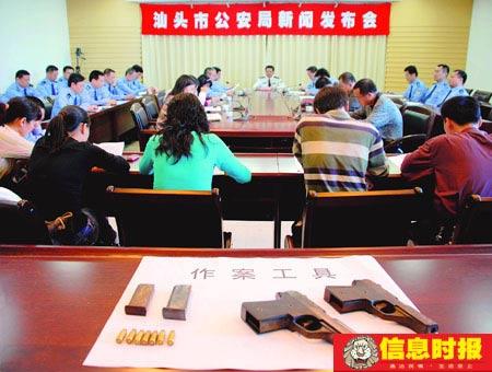 警方缴获的作案工具。信息时报记者 林鸿 摄