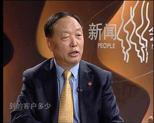 中国对外贸易中心主任王俊文先生