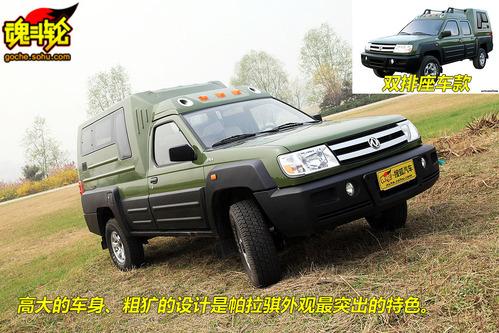 越野能力不错 体验郑州日产帕拉骐柴油版 高清图片