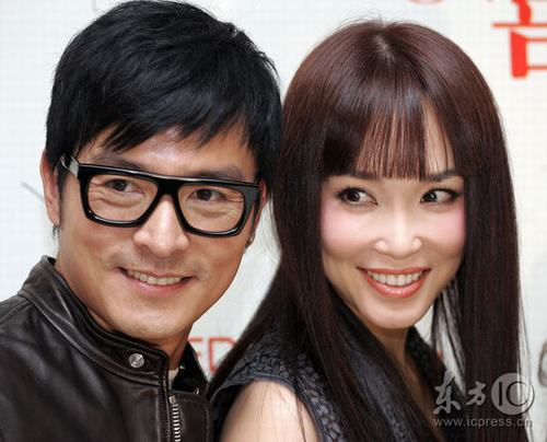 李铭顺与范文芳注册结婚