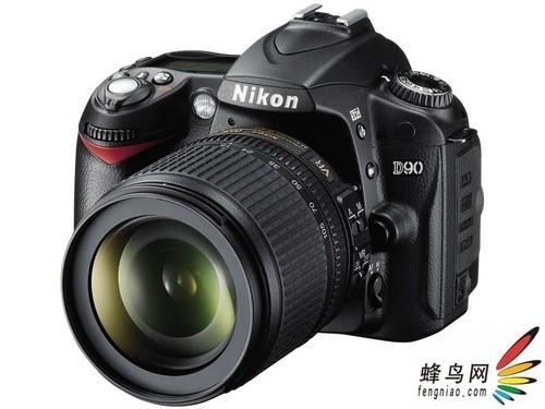 多项突破 尼康正式发布数码单反新品D90