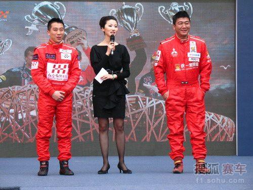 两位中国车手登场