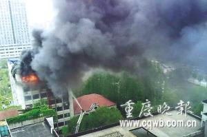起火点在办公楼9号会议室