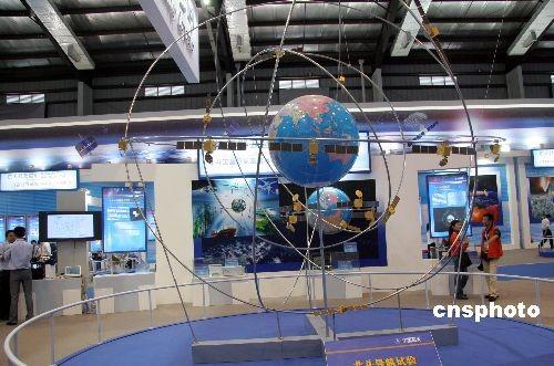 北斗二代卫星定位精度等有重大改进和提高