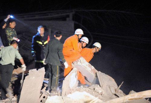 郴州,2009年4月17日 湖南永兴一煤矿炸药爆炸致13死3伤