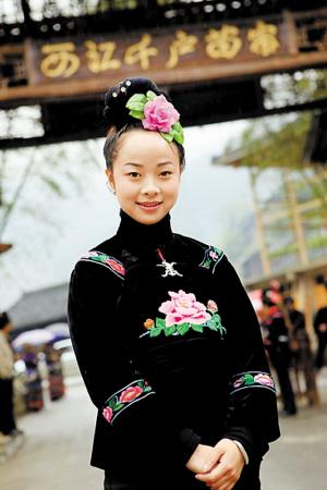 """网友上传的西江""""最美旅游局长""""的照片。"""