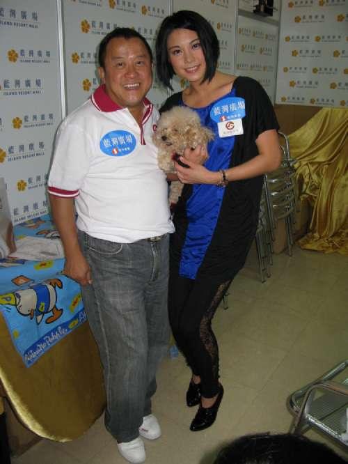 曾志伟及廖碧儿齐为福幼基金会筹款。