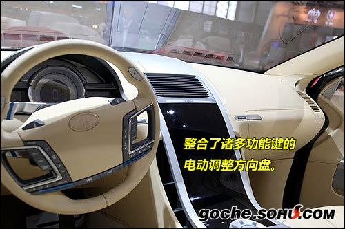 红旗SUV 自主品牌高端车高清图片
