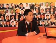 西藏旅游局副局长俞允贵