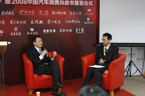 长安汽车董事长徐留平参加上海车展中国汽车领袖论坛