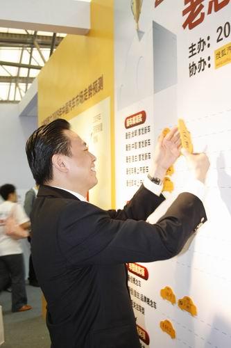 长安汽车董事长徐留平预测2009年中国汽车市场的趋势
