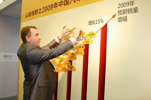 克莱斯勒亚洲业务首席执行官柯安哲预测2009年中国汽车市场的趋势