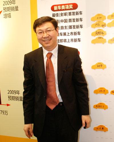 奇瑞董事长尹同耀预测2009年中国汽车市场的趋势