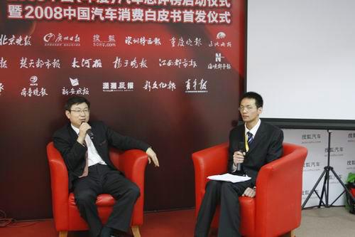 奇瑞董事长尹同耀接受搜狐汽车访谈
