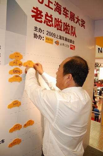 奇瑞销售总经理马德骥预测2009年中国汽车市场的趋势