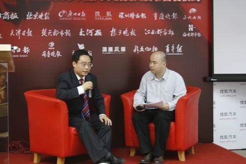 重庆长安铃木汽车有限公司副总经理李世华接受搜狐访问