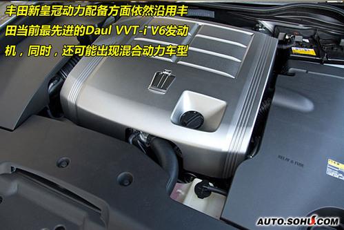 丰田 Crown皇冠 实拍 外观 图片