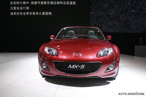 马自达 MX-5 实拍 外观 国际首发 特种车辆 20-30万 进口新车 图片