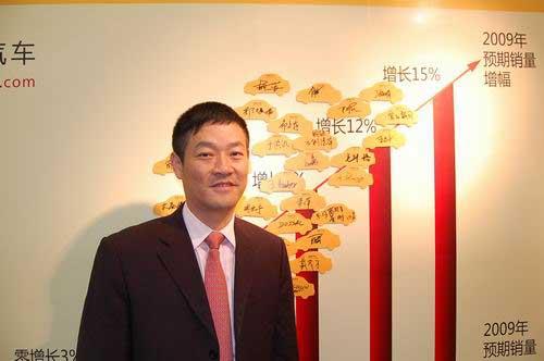 广汽丰田汽车有限公司副总经理胡苏预测2009年中国汽车市场的趋势