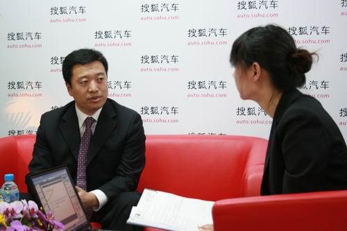 一汽轿车销售有限公司副总经理崔大勇接受搜狐专访