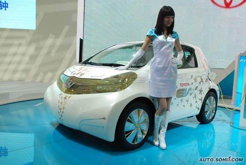 丰田 FT-EV 实拍 外观 概念车 新能源车 图片