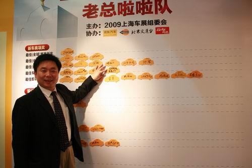 东风柳州汽车有限公司副总经理杨振球预测2009年中国汽车市场的趋势