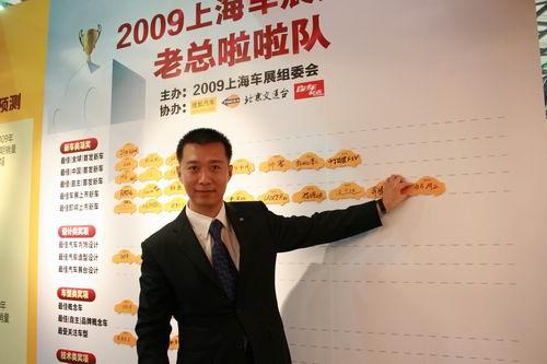 海南一汽海马汽车销售有限公司总经理吴刚预测2009年中国汽车市场的趋势