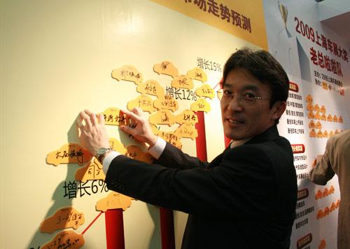 丰田中国执行副总野崎先生预测09中国汽车走势