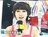 视频:上海车展奇瑞M1小车挂新标