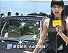 视频:2009上海车展新车解码-大众新领驭