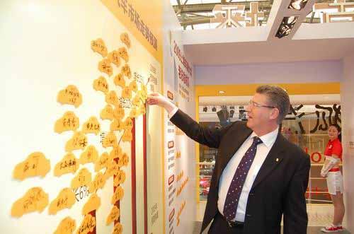 劳斯莱斯汽车有限公司销售及市场总监戈锐先生预测2009年中国汽车市场趋势