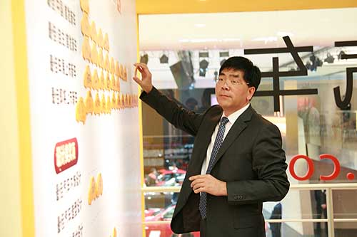 长丰汽车总经理陈正初预测09汽车市场
