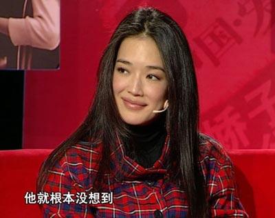 512中国爱羽泉携手舒淇唱响永不消失的歌声