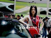 上海车展谢晖娇妻任车模 跳槽奥迪日赚万元