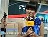 视频:2009上海车展新车解码-丰田新皇冠