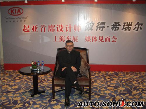 起亚首席设计师彼得•希瑞尔
